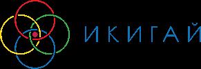Икигай - Платформа для посттренинговой работы